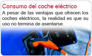 Consumo coche eléctrico
